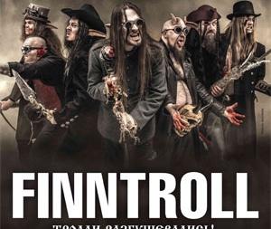Концерт FINNTROLL в Киеве