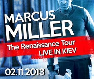 Концерт Marcus Miller в Киеве