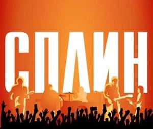 Концерт Слин в Киеве