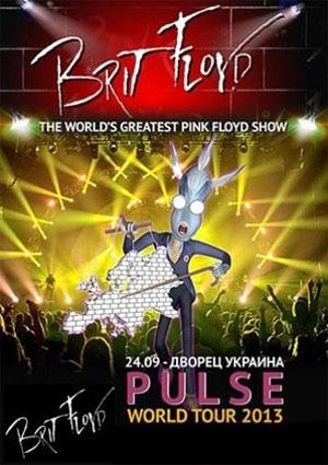 Концерт The Brit Floyd Show в Киеве