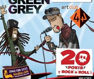 Green Grey в клубе 44