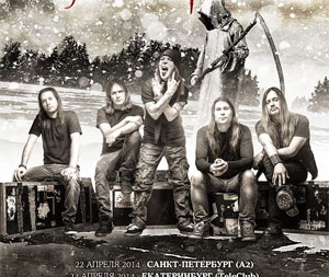 Концерт Children Of Bodom в Киеве