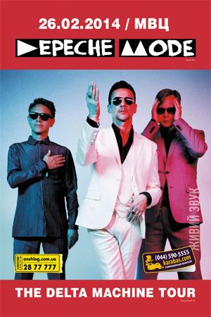 Depeche Mode концерт в Киеве 2014