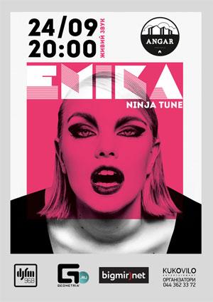 Еміка презентує новий альбом Dva