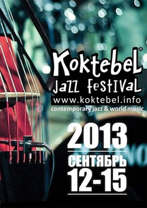 Koktebel Jazz 2013