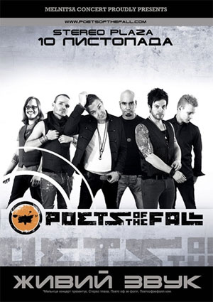 Poets of the fall концерт в Киеве
