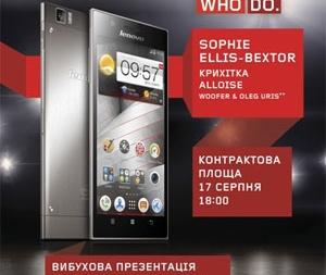 Sophie Ellis-Bextor виступить у Києві