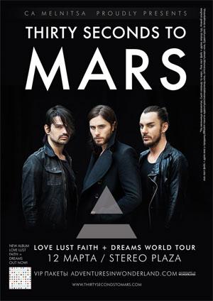 30 Seconds to Mars выступят в Киеве 12 марта 2014