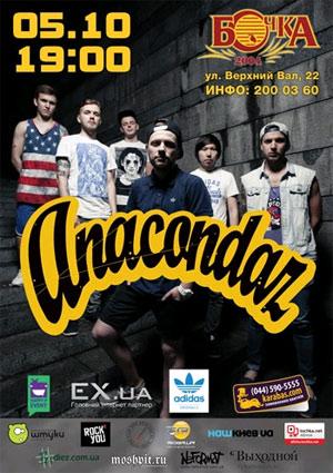 Концерт Anacondaz в Киеве