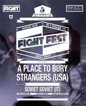 FIGHT FEST 2013 в клубе Бинго