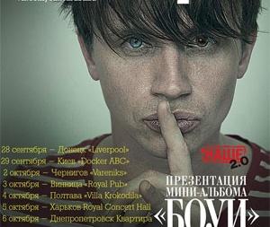 Сасара во всех городах Украины