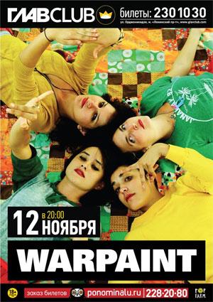 Концерт Warpaint в ГлавClub