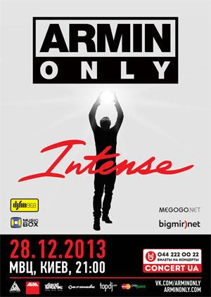 Armin van Buuren выступит в Киеве