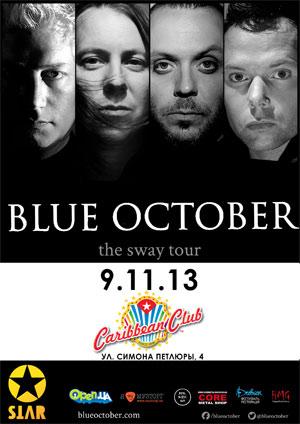 Концерт Blue October в Киеве