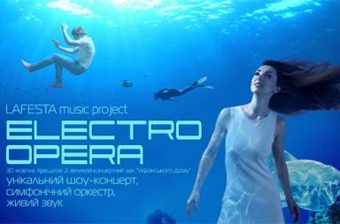Electro Opera