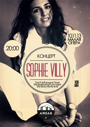Sophie Villy представит в Киеве новый альбом