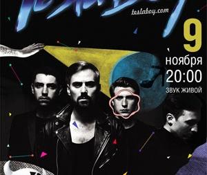 Концерт TESLA BOY в Харькове