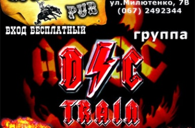 Helloween party in Country Pub