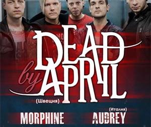 Концерт DEAD BY APRIL в Киеве