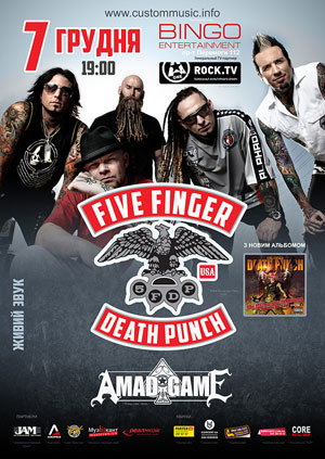 Five Finger Death Punch в Киеве