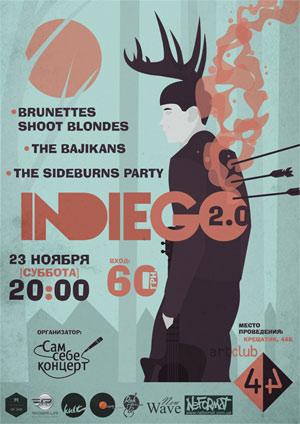 IndieGO vol.2 в клубе 44