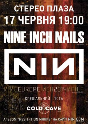 NINE INCH NAILS впервые выступят в Киеве