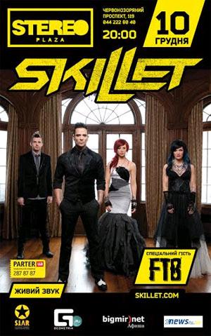 SKILLET едут в Киев с новым альбомом