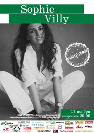 Концерт Sophie Villy в Pintagon клубе