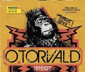 O.Torvald готує масштабне двогодинне