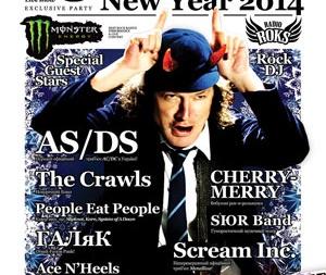 Новогоднее шоу Rock Stars New Year 2014