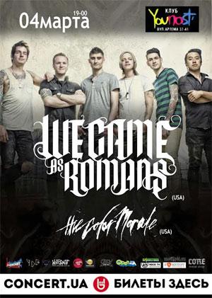 Концерт We Came As Romans