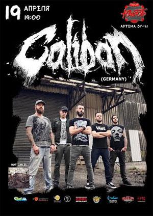 Концерт Caliban в Киеве