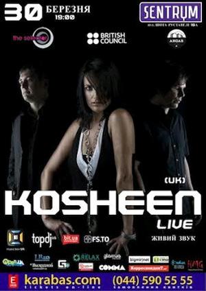Концерт Коsheen в Киеве