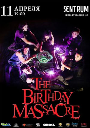 концерт The Birthday Massacre в Киеве