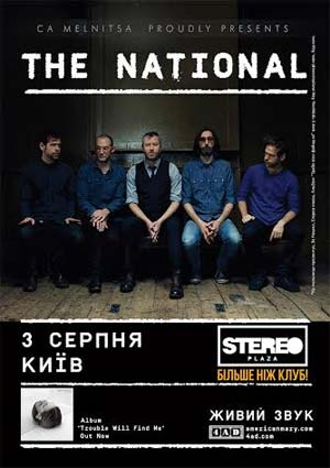 The National впервые вступят в Киеве