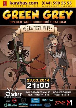 Концерт Green Grey в Докер Пабе