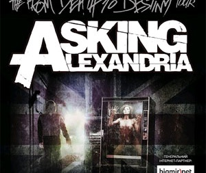 Концерт Asking Alexandria в Киеве