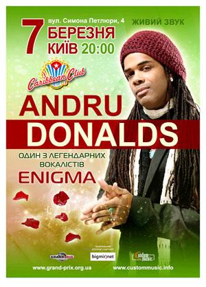 концерт Andru Donalds в Киеве