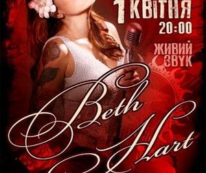 Концерт BETH HART в Киеве