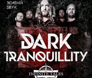 Концерт Dark Tranquillity в Киеве