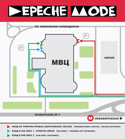 Концерт Depeche Mode в Киеве