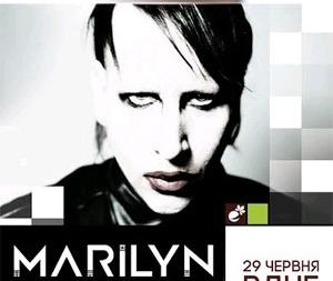 Фестиваль PARK LIVE в Киеве