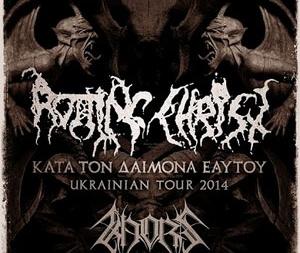Концерт Rotting Christ и Khors в Киеве