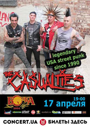Концерт The Casualties в Киеве