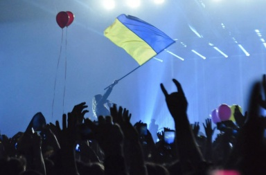 фото концерт 30 STM