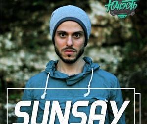 SunSay возвращается домой