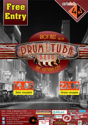 Концерт Drum Tuba Band в клубе 44