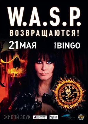 Концерт W.A.S.P. в Киеве в Бинго