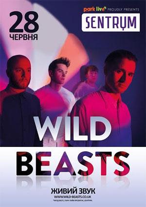 концерт Wild Beasts в Киеве