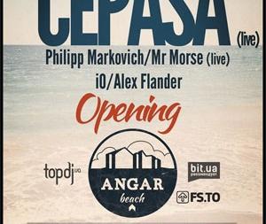 Открытие ANGAR BEACH в Киеве